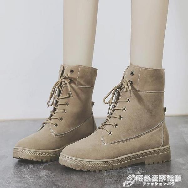 馬丁靴女新款秋冬英倫風平底繫帶短靴百搭學生中筒兩穿女靴子 時尚芭莎