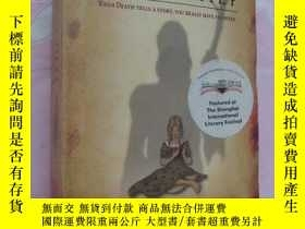 二手書博民逛書店The罕見Book Thief (稀少版 featured at