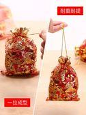 婚禮糖盒中式喜糖袋紗袋創意結婚慶用品大全糖果包裝禮盒喜糖盒子  瑪奇哈朵