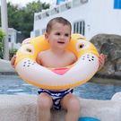 游泳圈兒童加厚男女充氣游泳圈加大兒童腋下圈坐圈大人泳圈 漾美眉韓衣