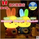 【3C】火火兔G7 WIFI智慧早教機故事機嬰兒童寶寶玩具益智播放器可充電下載