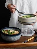 便當盒 日式陶瓷泡面碗帶蓋碗宿舍用學生單個大號便當飯盒碗家用碗筷套裝【快速出貨八折搶購】