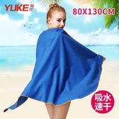 游泳浴巾速干毛巾吸水巾成人兒童運動旅行沙灘巾便攜游泳巾溫泉 芭蕾朵朵