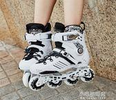 溜冰鞋成人直排輪夜光花式鞋輪滑鞋男女初學者旱冰鞋平花滑冰鞋YXS『小宅妮時尚』