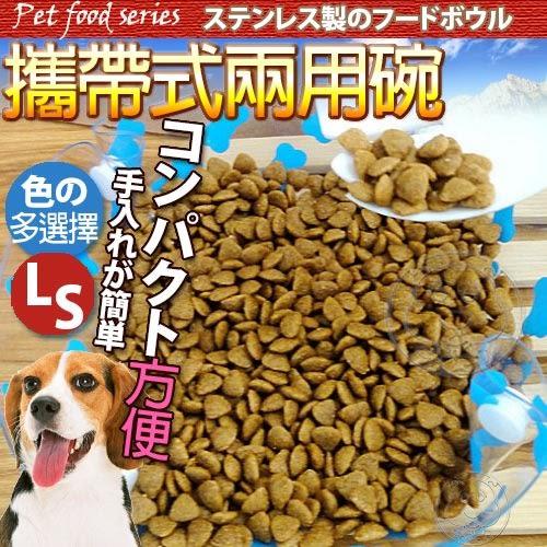 【zoo寵物商城】 DYY》扣合式攜帶透明寵物骨型食碗 S (2種顏色)