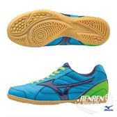 美津濃 MIZUNO 童鞋 SALA CLUB 2 IN (藍/綠) 綁帶式全尺碼室內兒童足球鞋 Q1GA175114【 胖媛的店 】