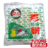 【富統食品】金品蛋餅皮25片《口味有:蔥花 / 全麥》