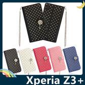 SONY Xperia Z3+ Plus E6553 滿天星保護套 水鑽側翻皮套 貼鑽 支架 插卡 磁扣 附掛鍊 手機套 手機殼