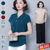 V領鋸齒開襟緞面上衣+別針(4色)M~3XL【792308W】【現+預】-流行前線-