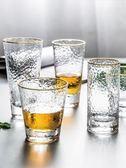 玻璃杯家用酒杯套裝水杯冷飲牛奶果汁杯子茶杯 免運快速出貨