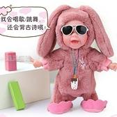 電動玩具兒童電動會唱歌跳舞學說話吃糖雪糕哭笑洋娃娃毛絨玩具男女孩禮物 快速出貨