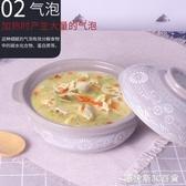 砂鍋燉鍋家用燃氣陶瓷煲湯鍋小沙鍋湯鍋明火耐高溫瓦罐湯煲  圖拉斯3C百貨