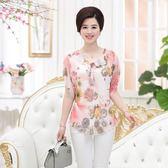 中年服裝 中老年女裝雪紡衫真絲短袖婦女媽媽裝40-50歲桑蠶絲夏裝T恤衫上衣 果寶時尚