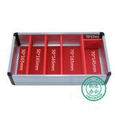 收銀盒五格鋁合金錢盒 抽屜放錢箱超市零錢分類盒收錢盒錢箱  可然精品鞋櫃