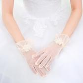 新款新娘婚紗蕾絲花朵手套香檳色網紗短款