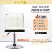 椅子-家用酒吧椅升降吧台椅現代簡約吧椅高吧凳靠背凳子高腳凳前台椅子