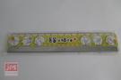 過激貓 15公分鐵邊尺 透明 黃色 KRT-768807