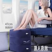 長途飛機旅行睡覺神器充氣腳墊午休出國旅游車用足踏腳凳 DJ5893