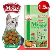 莫比Mobby 低卡成貓抗毛球專業配方 1.5kg