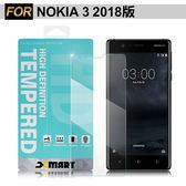 Xmart for NOKIA 3 2018 薄型9H玻璃保護貼-非滿版