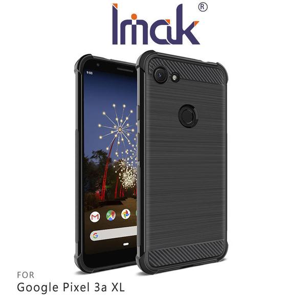 ☆愛思摩比☆Imak Google Pixel 3a XL/Pixel 3a 碳纖維紋套 四角氣囊 TPU套 保護套