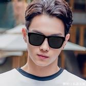 新款墨鏡男士潮人太陽鏡潮圓臉方形開車眼鏡偏光個性眼睛復古