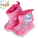 《布布童鞋》HelloKitty凱蒂貓與彩虹小馬桃色兒童透氣短靴(14~19公分) [ C7Q475H ]