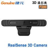 【免運費-限量】Genuine 捷元 RealSense 3D Camera 3D 攝影機 3D-F200
