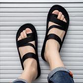 拖鞋男夏時尚男士涼鞋兩用外穿韓版越南沙灘鞋橡膠個性涼拖鞋潮人