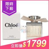 Chloe Chloe 同名女性淡香精(75ml)tester【小三美日】$1999