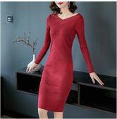 V領長袖針織毛衣裙打底內搭裙收腰顯瘦打底氣質毛衣裙MC001-A.8950胖胖唯依