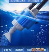魚缸換水器自動電動水族箱吸便器吸水清理魚便洗沙吸魚糞器抽水泵 mks免運