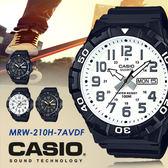 CASIO 時尚運動風 53mm/MRW-210H-7A/防水/CASIO/MRW-210H-7AVDF 現+排單!