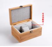 一件8折免運 竹盒收納盒木質首飾盒一壺兩杯茶具包裝盒瓷器禮品盒