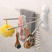 衛生間毛巾架吸盤毛巾桿免打孔浴室掛毛巾架子可旋轉四桿墻上掛架 T 鉅惠