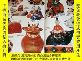 二手書博民逛書店RARE!罕見Japanese Traditional Toys of JUNISHI (Oriental Zod