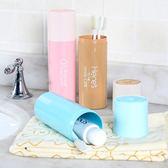 ◄ 生活家精品 ►【J58-1】旅行電池造型洗漱盒 收納 牙刷 牙膏 旅行 出差 衛生 乾淨 文具 餐具