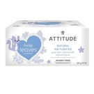 ATTITUDE 藍莓葉系列 天然活性碳空氣芳香器227g-杏仁奶(AL15213)[衛立兒生活館]