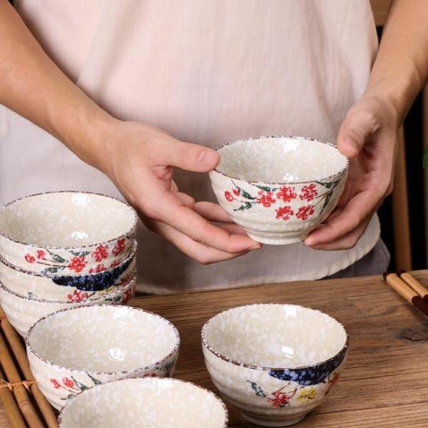 陶瓷米飯碗日系和風套裝碗湯碗早餐碗甜品碗家用飯碗