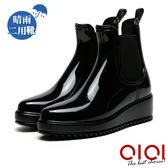 雨靴 時尚亮面鬆緊楔型短筒雨靴(黑) *0101shoes【18-R899bk】【現貨】