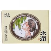 阿原肥皂 水潤皂(115g/塊)x1