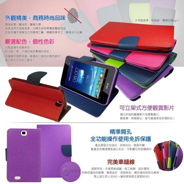 ●ASUS ZenPad 8.0 Z380KL Z380KNL P024/Z380C P022/Z380M P00A 經典款 平板側掀皮套/可立式/皮套/保護套