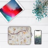 IPAD收納包系列 平板內膽包收納包英寸收納袋子通用蘋果 好樂匯