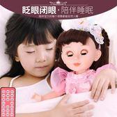 會說話的芭芘娃娃智慧對話套裝大禮盒仿真洋娃娃巴比公主女孩玩具 WY【全館89折低價促銷】