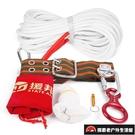 逃生繩家庭家用防火鋼絲內芯消防安全繩套裝...