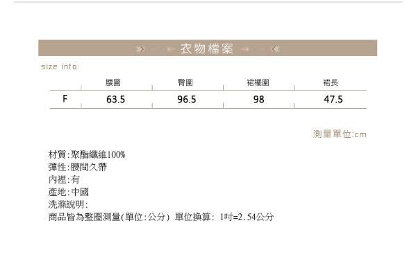 cantwo花朵蕾絲短裙(共二色)~網路獨家秋特賣590up