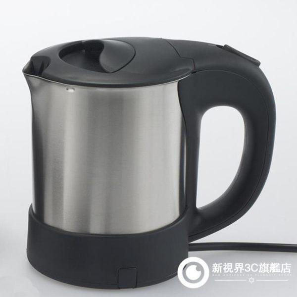 快煮壺 燒水杯 雙電壓旅行電熱水壺迷你304不銹鋼110V220伏小燒水杯0.5L
