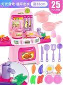 廚房玩具 兒童廚房玩具仿真廚具1-3-6歲5小女孩煮飯女童寶寶做飯過家家套裝 2色T