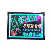 【新年鉅惠】熒光板廣告寫字板LED發光板手寫黑板