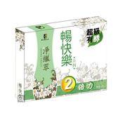 Buy917 【宏醫生技】淨纖萃2倍力(單盒)